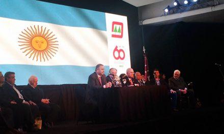 El IMFC festejó sus 60 años