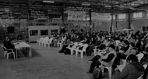 Se lanzó el VII Encuentro internacional Economía de los trabajadores