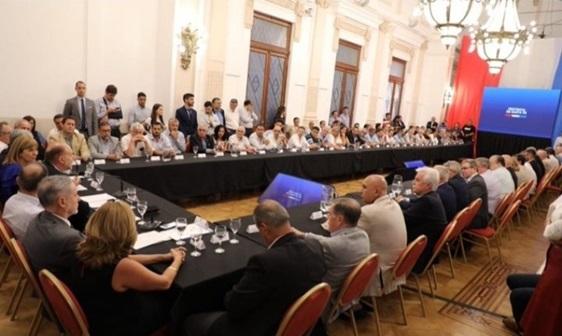 Santa Fe: se realizó una reunión en Casa de Gobierno con representantes mutualistas